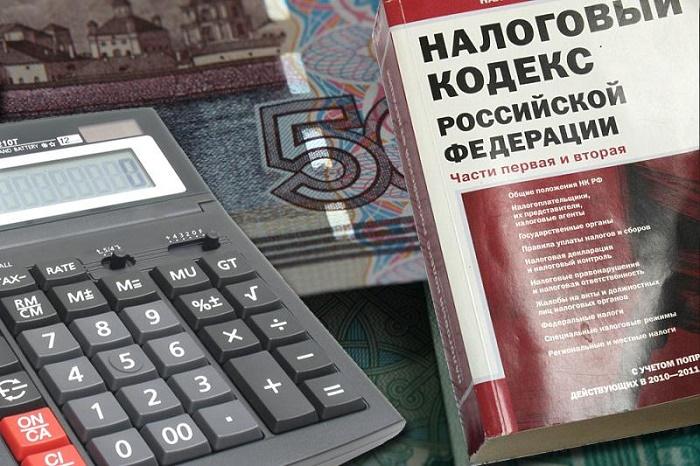 Налоговй кодекс