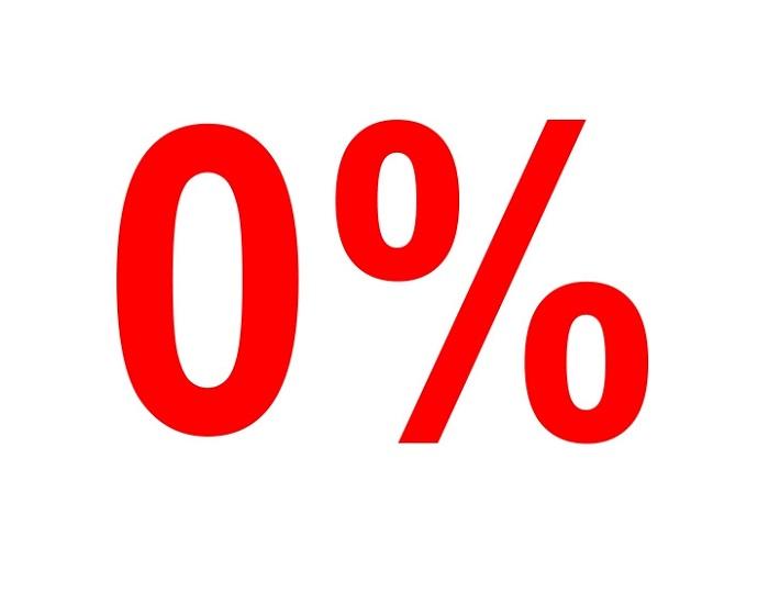 0 процентов НДС